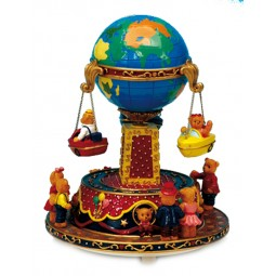 Earth carousel, 190 mm